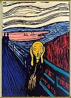 ポスター アンディ ウォーホル Sunday B Morning The Scream orenge (After Munch) 限定1500枚 証明書付 額装品 アルミ製ハイグレードフレーム(ゴールド)