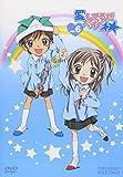 愛してるぜベイベ★★ VOL.6[DVD]