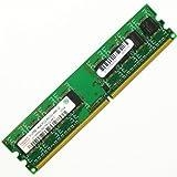 (ハイニックス) Hynix 512MB DDR2 PC2-5300U 667MHz 240ピン HYMP564U64CP8-Y5 AB-C (¥ 3,493)