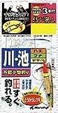 Marufuji(マルフジ) K-142 川池ハエフナ唐辛子ウキ全長2.1m5号