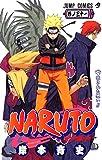 NARUTO -ナルト- 巻ノ三十一