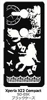 sslink Xperia XZ2 Compact SO-05K エクスペリアXZ2コンパクト ブラック ハードケース Alice in wonderland アリス 猫 トランプ カバー ジャケット スマートフォン スマホケース docomo