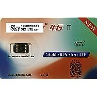 Cismax (Vol.14) 【音声通話/4G-LTE通信対応】SkySIM 4G+ Au、SoftBank、DocoMoのiPhoneX/8/ PLUS/7/7 Plus/ 6S/ 6S Plus/6/6 Plus/ 5S/ 5c/ 5/ se SIMロック解除アダプタ/SIM UnlockSkyiDEALLTEⅡ アンロック SIMフリー Cis14 (4G-LTE通信対応)