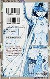 青の祓魔師 17 (ジャンプコミックス) 画像