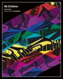 Live&Documentary「Mr.Children、ヒカリノアトリエで虹の絵を描く」|Mr.Children