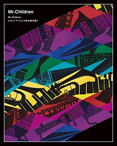 [画像:Live & Documentary「Mr.Children、ヒカリノアトリエで虹の絵を描く」[Blu-ray]]