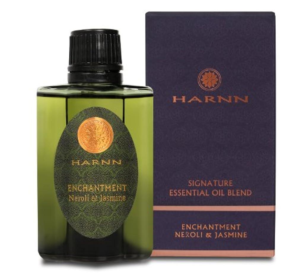 許すのために炎上HARNN [ハーン] エッセンシャルオイル エンチャントメント ネロリ&ジャスミン