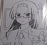 ファイト一発 充電ちゃん ぢたま(某) 直筆イラスト入サイン色紙