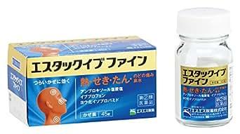【指定第2類医薬品】エスタックイブファイン 45錠 ※セルフメディケーション税制対象商品