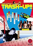 季刊 TRASH-UP!! vol.7(雑誌+DVD)