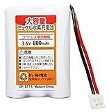 NinoLite 子機電池 NEC SP-D3 / NTT CTデンチパック-099 / 電池パック-099 対応互換電池