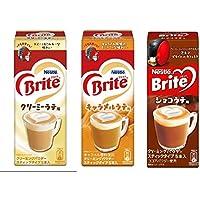 Nestle Brite ネスレ ブライト クリーミーラテ・ショコラテ・キャラメルラテ 各1箱(5P)・計3個(15P)