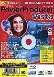 PowerProducer Vista Deluxe アップグレード版