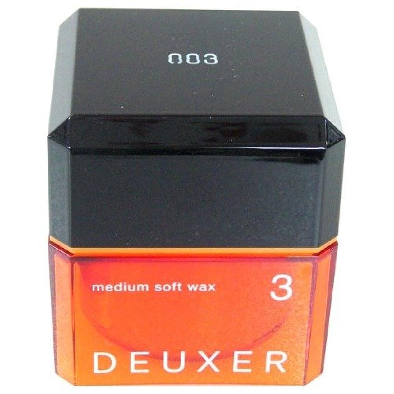 機知に富んだ位置づける大デューサー 3 ミディアムソフト ワックス 80g 【ナンバースリー】