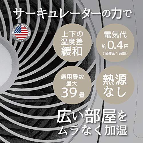 ボルネード 気化式加湿器 ホワイト 6~39畳用 Evap3-JP
