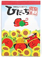 飛騨高山のゆるキャラ(R)【ひだっち】 メモ帳 (ひまわり)