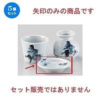 5個セット 手描山水3.0薬味皿 [ 9.5 x 2cm 90g ] 【 そば猪口揃 】 【 蕎麦屋 旅館 和食器 飲食店 業務用 】