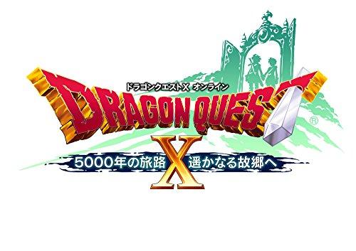 ドラゴンクエストX 5000年の旅路 遥かなる故郷へ オンライン Amazon限定特典として、ゲーム内で使える「超元気玉4個+ふくびき券10枚」が手に入るアイテムコード配信|ダウンロード版