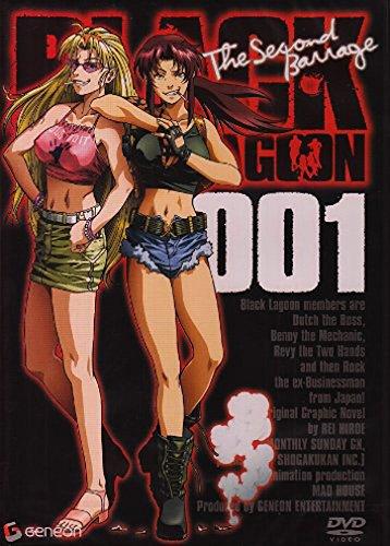 BLACK LAGOON The Second Barrage 001〈通常版〉 [DVD]の詳細を見る