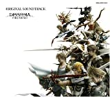 「DISSIDIA FINAL FANTASY Original Soundtrack」の画像