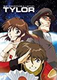 Irresponsible Captain Tylor Complete TV Series [DVD] [Import]