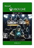 Tom Clancy's Rainbow Six Siege Year 4 Gold Edition |XboxOne|オンラインコード版