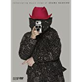 INTOXICATING MUSIC CLIPS OF UKAWA NAOHIRO『MAD HAT LAUGHS!!!!!』 [DVD]