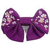 (キョウエツ) KYOETSU 卒園式 卒業式 リボン 髪飾り ちりめん 刺繍 小サイズ (紫)