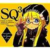 世界樹の迷宮III 星海の来訪者 DS  予約特典 「Sekaiju no MeiQ 3 :seikai no raihousya: sound track *Outtake*」【特典のみ】