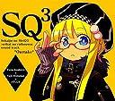 世界樹の迷宮III 星海の来訪者 DS 予約特典CD 「Sekaiju no MeiQ 3 :seikai no raihousya: sound track Outtake 」【特典のみ】