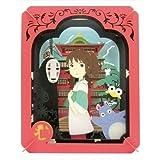 ensky Studio Ghibli Movie Spirited Away Paper Theatre (In Mysterious City) PT-050