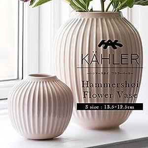 【正規日本代理店品】KAHLER/ケーラー Hammershøi Flower Vase /ハンマースホイ フラワーベース Sサイズ H:12.5cm 花瓶 (ローズ)