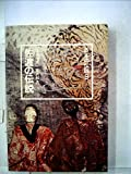 佐渡の伝説 (1976年) (日本の伝説〈9〉)