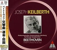 ベートーヴェン:交響曲第5番《運命》&第6番《田園》