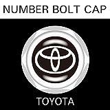 【TOYOTA】【ナンバープレート用】トヨタ ナンバーボルトキャップ NUMBER BOLT CAP 3個入りセット タイプ1 ブラガ