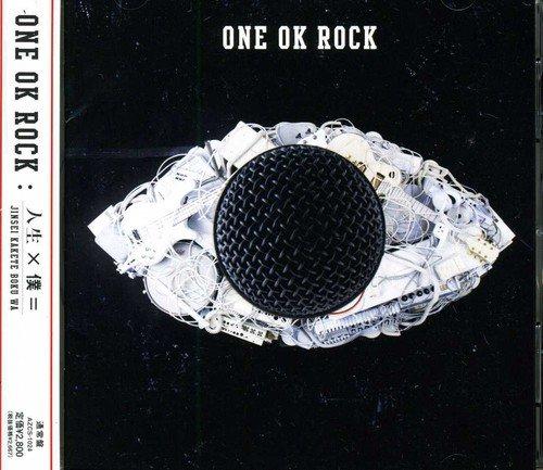 【ONE OK ROCK】2018年最新版!おすすめ人気曲ランキングTOP10をお届け♪【必聴】の画像