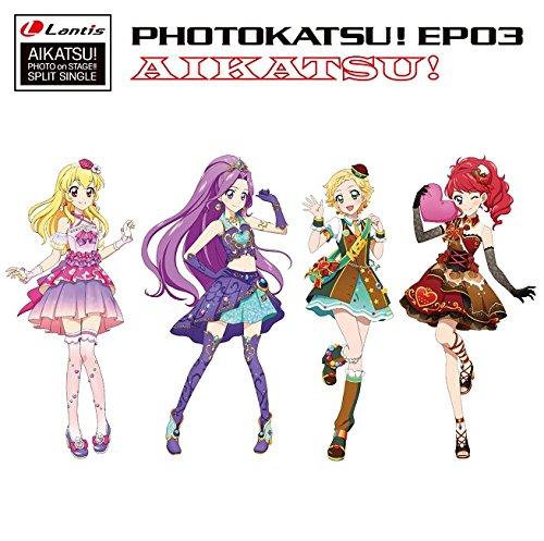スマホアプリ『アイカツ!フォトonステージ!!』スプリットシングル フォトカツ!EP03