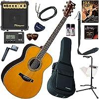 YAMAHA エレアコ 初心者 入門 ギターの生音にリバーブ、コーラスをかけられるトランスアコースティックギター すぐに始められるスタンダード15点セット LS-TA/VT(ビンテージティント)
