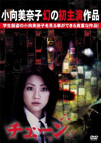 チェーン | 高井菜緒 | ORICON N...