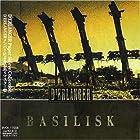 BASILISK(紙ジャケット仕様)()