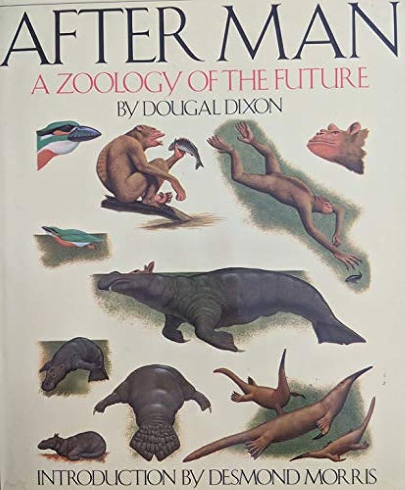 制限するおもしろい排除するAfter Man: A Zoology of the Future