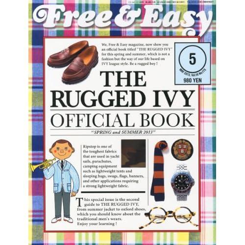 Free & Easy (フリーアンドイージー) 2013年 05月号 [雑誌]