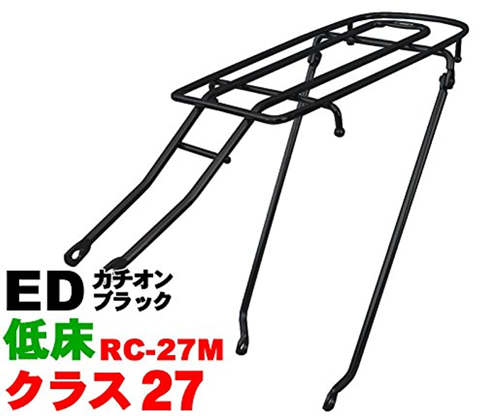 存在ウェイドましい【自転車用 リアキャリア(荷台)】SHOWA 27inch REAR CAREER 湘南鵠沼海岸発信