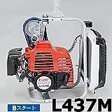 【エンジン単体】 L437M ビーバー 背負式刈払機用 エンジン 三菱製 42.6cc 山田機械工業D