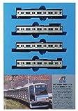 マイクロエース Nゲージ 205系500番台・相模線 シングルアームパンタ 国府津車両センター 4両セット A8761 鉄道模型 電車