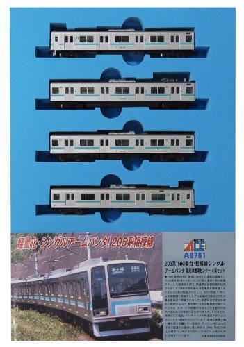 Nゲージ A8761 205系 500番台・相模線 シングルアームパンタ 国府津車両センター 4両セット -