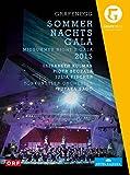 グラフェネック国際音楽祭~真夏の夜のガラ・コンサート2015[DVD]