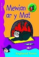 Cyfres Darllen Mewn Dim: Mewian ar y Mat - Llyfr Synau