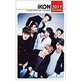iKON(アイコン)2017年度壁掛けカレンダー