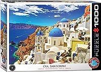 1000ピース ジグソーパズル イアサントリーニ島 ギリシャ